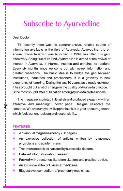 AVLsubscription_form-_2012_Page_1