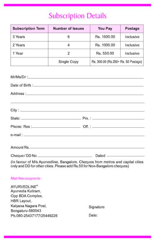 AVLsubscription_form-_2012_Page_2