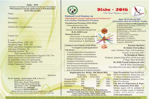 Disha-call4papers